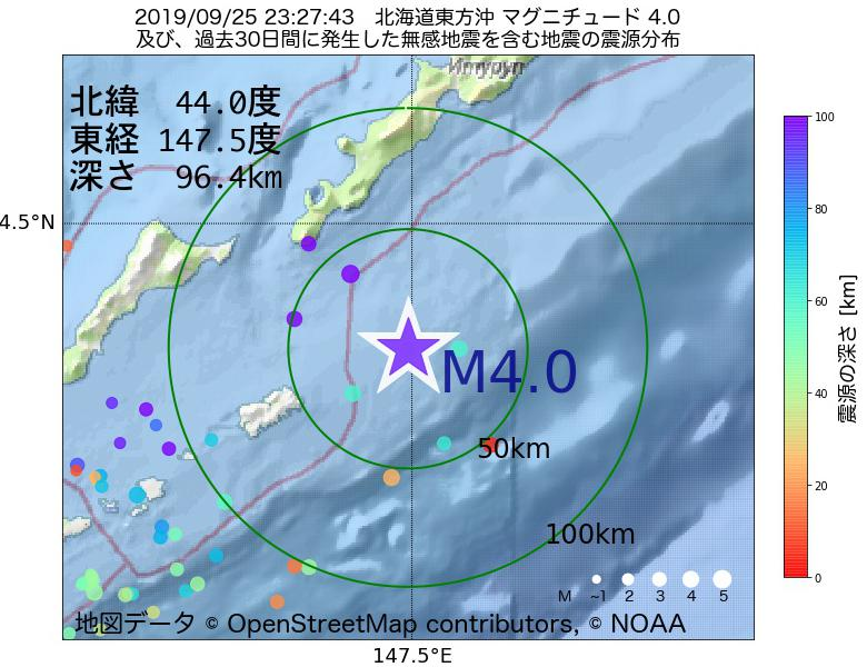 地震震源マップ:2019年09月25日 23時27分 北海道東方沖でM4.0の地震