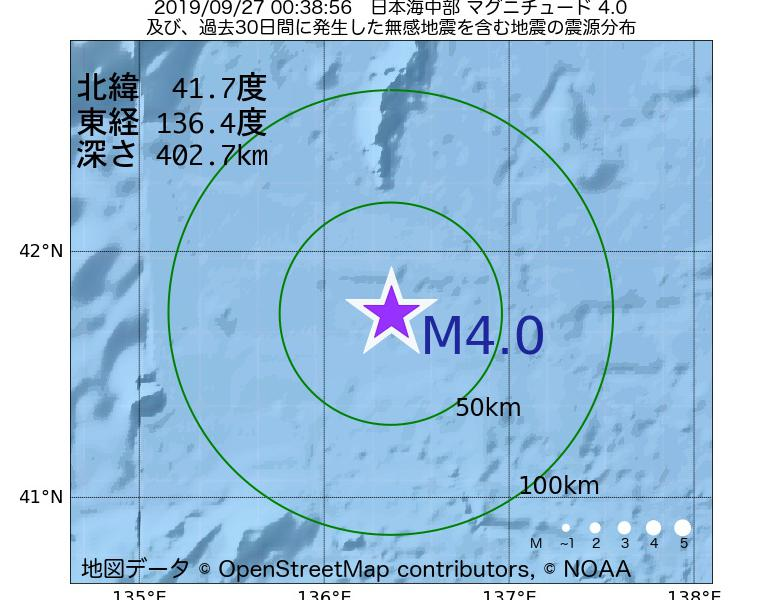 地震震源マップ:2019年09月27日 00時38分 日本海中部でM4.0の地震