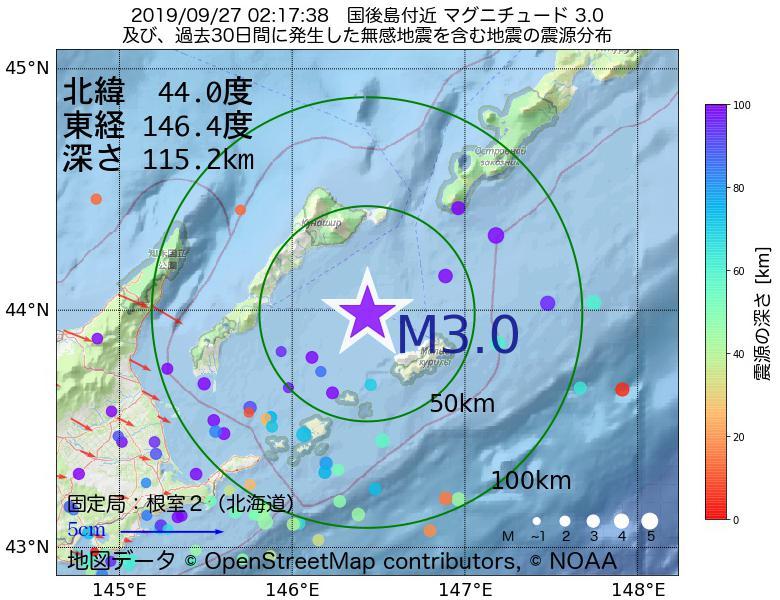 地震震源マップ:2019年09月27日 02時17分 国後島付近でM3.0の地震