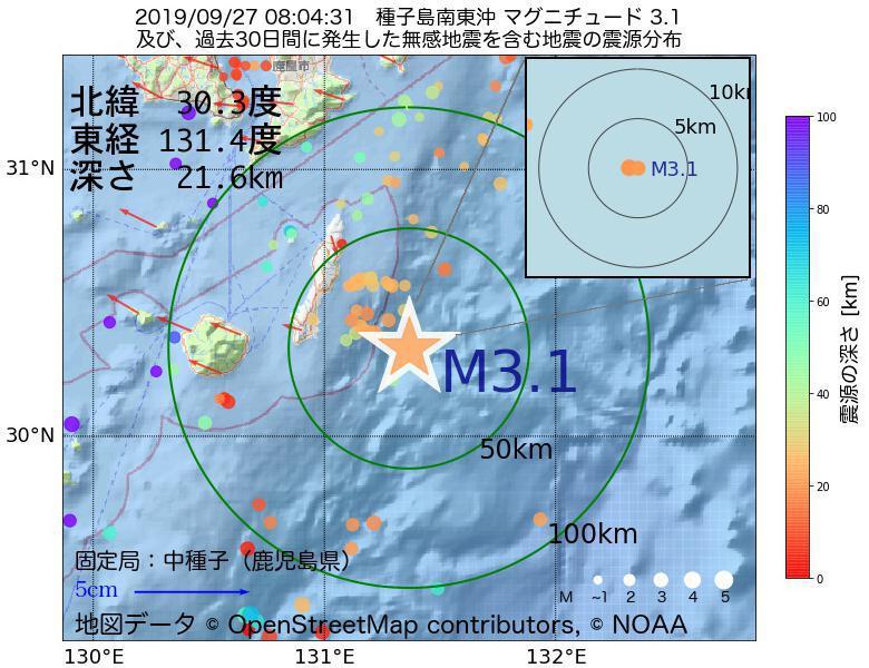 地震震源マップ:2019年09月27日 08時04分 種子島南東沖でM3.1の地震