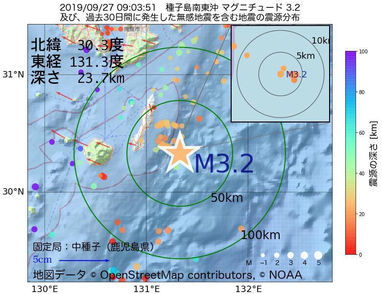 地震震源マップ:2019年09月27日 09時03分 種子島南東沖でM3.2の地震