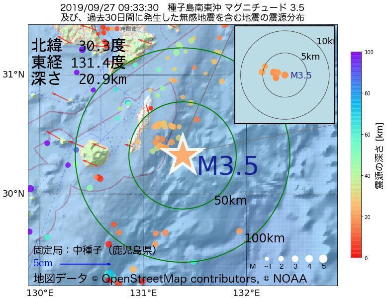 地震震源マップ:2019年09月27日 09時33分 種子島南東沖でM3.5の地震