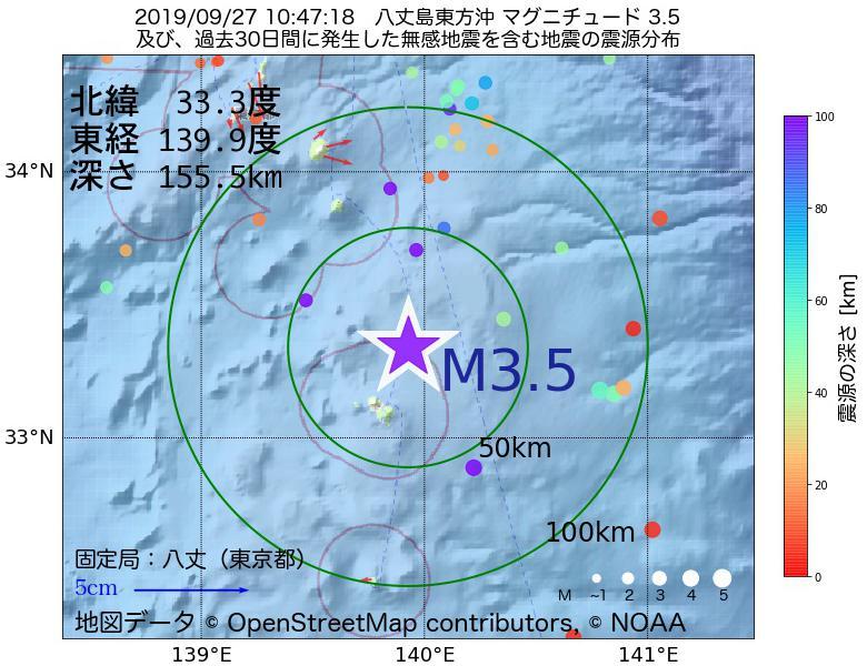 地震震源マップ:2019年09月27日 10時47分 八丈島東方沖でM3.5の地震