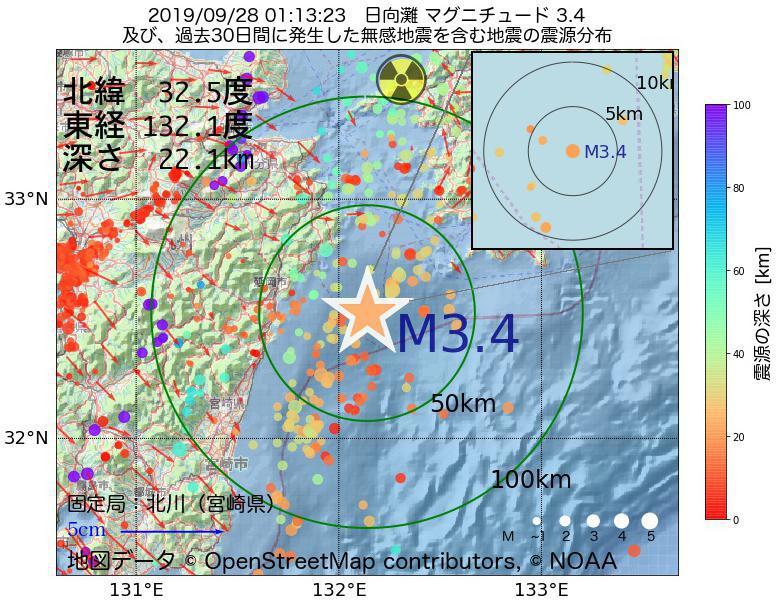 地震震源マップ:2019年09月28日 01時13分 日向灘でM3.4の地震