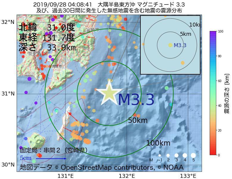 地震震源マップ:2019年09月28日 04時08分 大隅半島東方沖でM3.3の地震