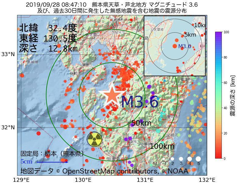 地震震源マップ:2019年09月28日 08時47分 熊本県天草・芦北地方でM3.6の地震