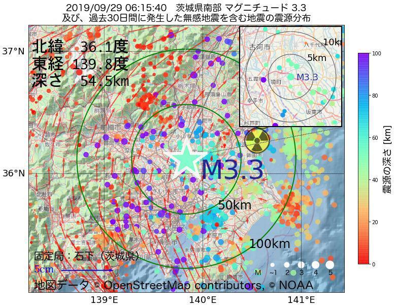 地震震源マップ:2019年09月29日 06時15分 茨城県南部でM3.3の地震