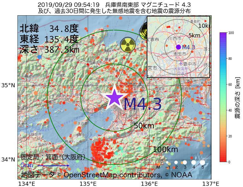 地震震源マップ:2019年09月29日 09時54分 兵庫県南東部でM4.3の地震