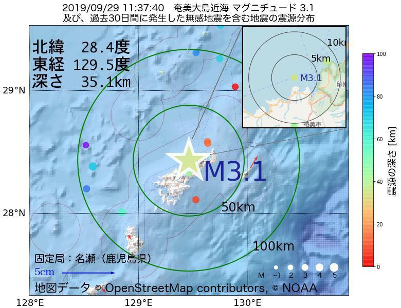 地震震源マップ:2019年09月29日 11時37分 奄美大島近海でM3.1の地震