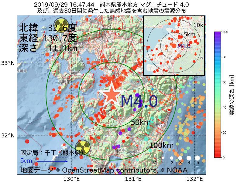 地震震源マップ:2019年09月29日 16時47分 熊本県熊本地方でM4.0の地震