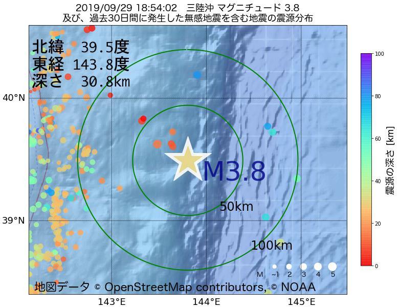 地震震源マップ:2019年09月29日 18時54分 三陸沖でM3.8の地震