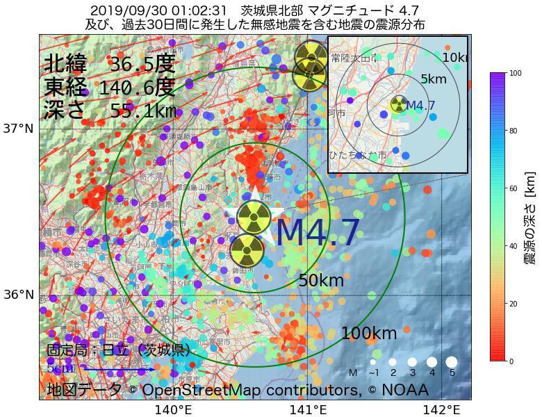 地震震源マップ:2019年09月30日 01時02分 茨城県北部でM4.7の地震