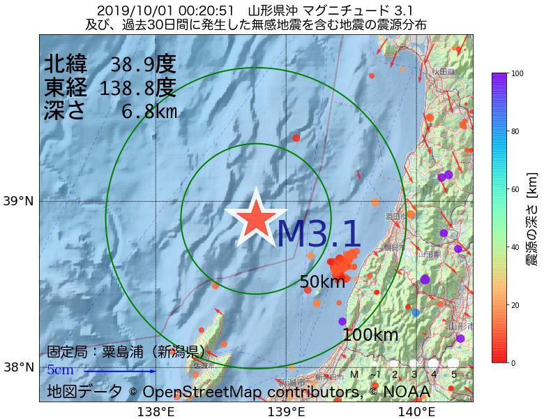地震震源マップ:2019年10月01日 00時20分 山形県沖でM3.1の地震