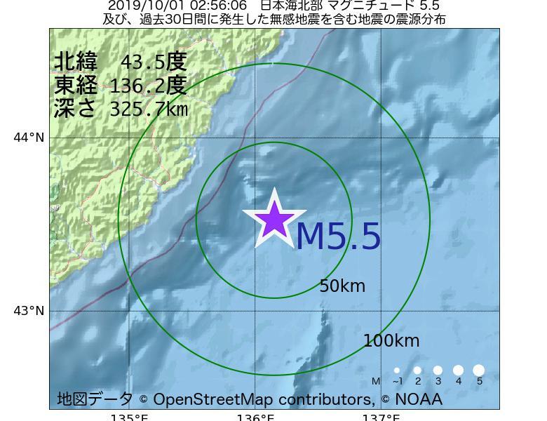 地震震源マップ:2019年10月01日 02時56分 日本海北部でM5.5の地震