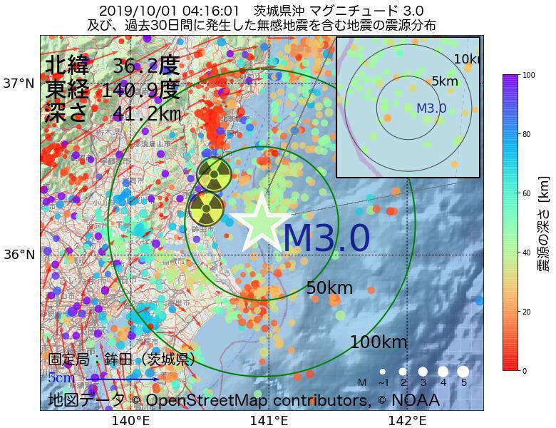 地震震源マップ:2019年10月01日 04時16分 茨城県沖でM3.0の地震