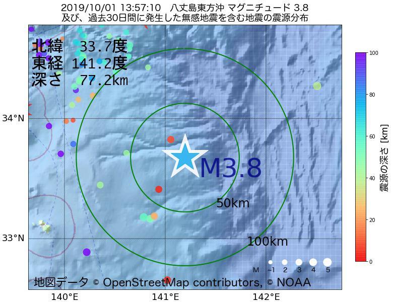 地震震源マップ:2019年10月01日 13時57分 八丈島東方沖でM3.8の地震