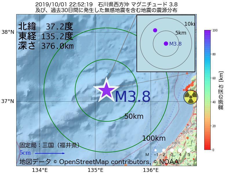 地震震源マップ:2019年10月01日 22時52分 石川県西方沖でM3.8の地震