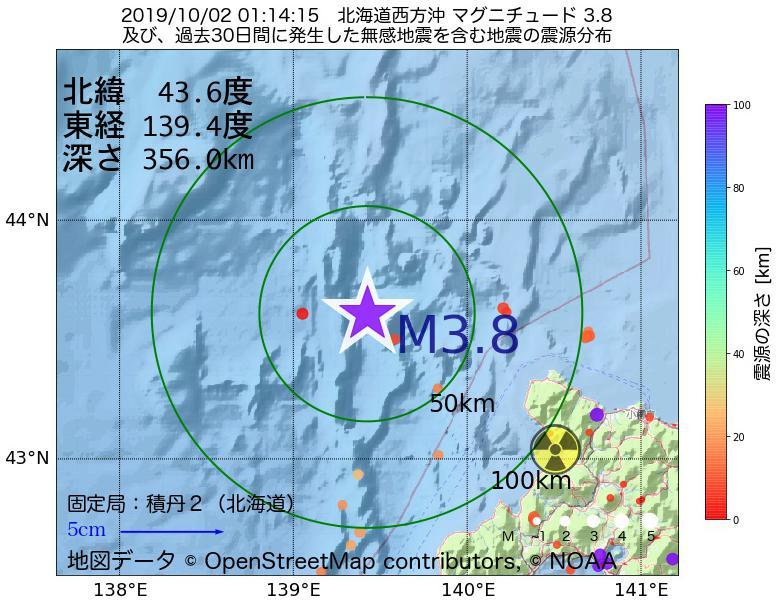 地震震源マップ:2019年10月02日 01時14分 北海道西方沖でM3.8の地震