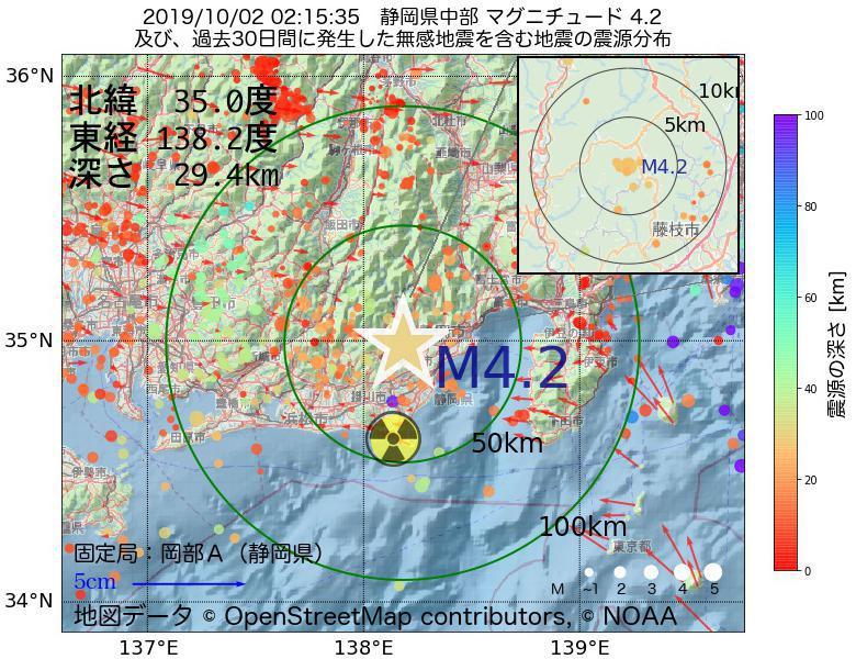地震震源マップ:2019年10月02日 02時15分 静岡県中部でM4.2の地震