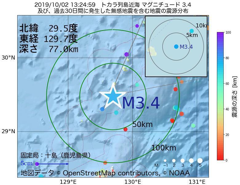 地震震源マップ:2019年10月02日 13時24分 トカラ列島近海でM3.4の地震