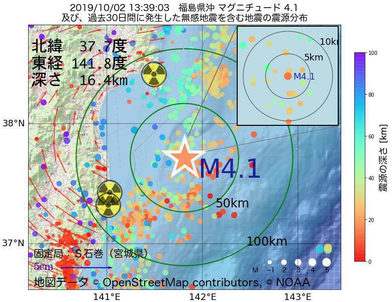 地震震源マップ:2019年10月02日 13時39分 福島県沖でM4.1の地震