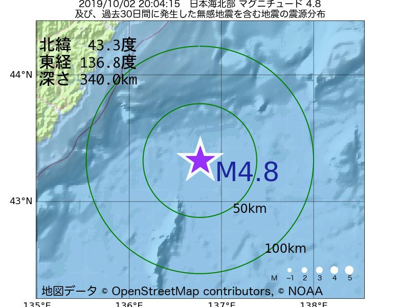 地震震源マップ:2019年10月02日 20時04分 日本海北部でM4.8の地震