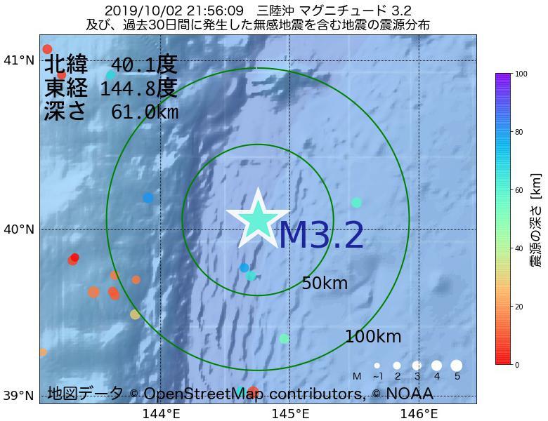 地震震源マップ:2019年10月02日 21時56分 三陸沖でM3.2の地震