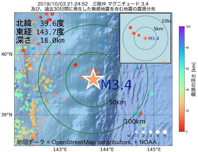 地震震源マップ:2019年10月03日 21時24分 三陸沖でM3.4の地震