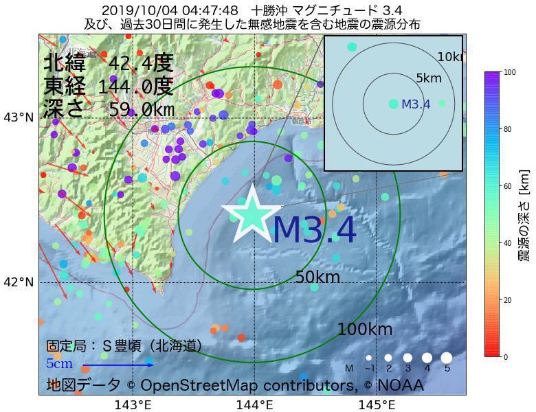 地震震源マップ:2019年10月04日 04時47分 十勝沖でM3.4の地震