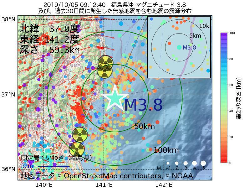 地震震源マップ:2019年10月05日 09時12分 福島県沖でM3.8の地震