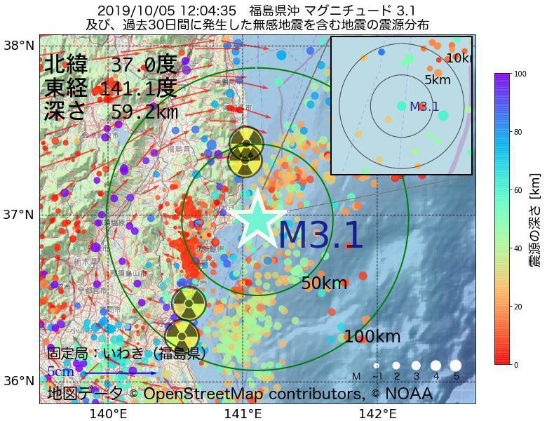 地震震源マップ:2019年10月05日 12時04分 福島県沖でM3.1の地震