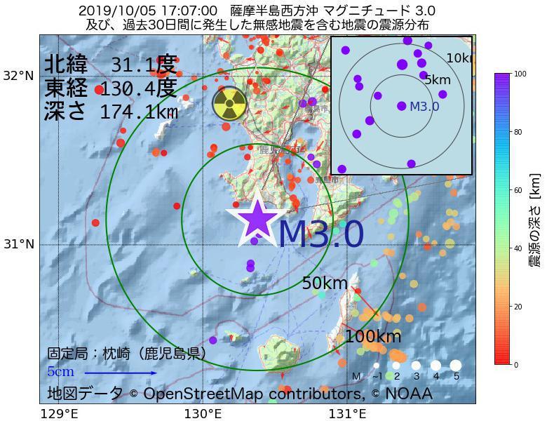 地震震源マップ:2019年10月05日 17時07分 薩摩半島西方沖でM3.0の地震
