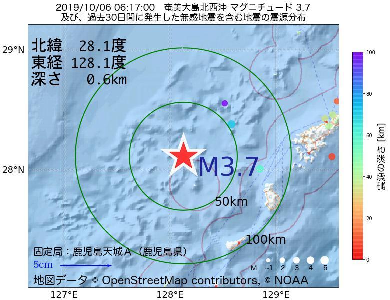 地震震源マップ:2019年10月06日 06時17分 奄美大島北西沖でM3.7の地震