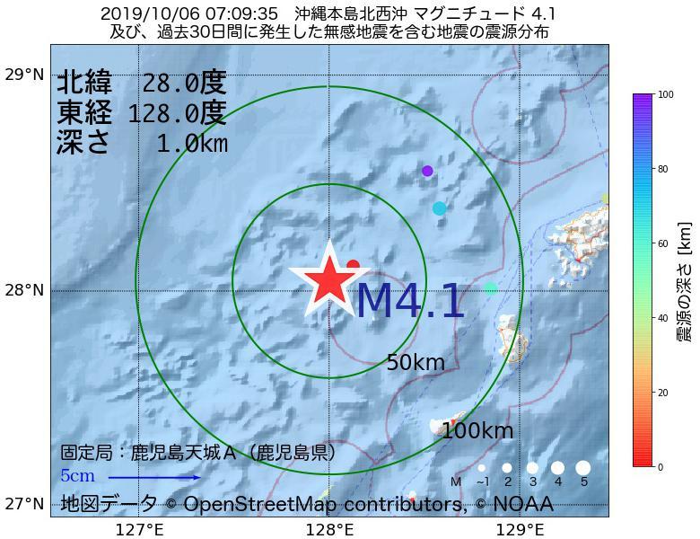 地震震源マップ:2019年10月06日 07時09分 沖縄本島北西沖でM4.1の地震