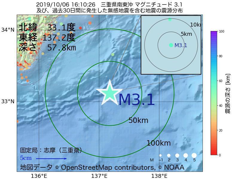 地震震源マップ:2019年10月06日 16時10分 三重県南東沖でM3.1の地震