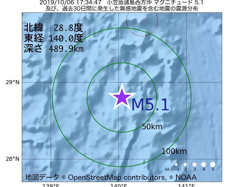 地震震源マップ:2019年10月06日 17時34分 小笠原諸島西方沖でM5.1の地震