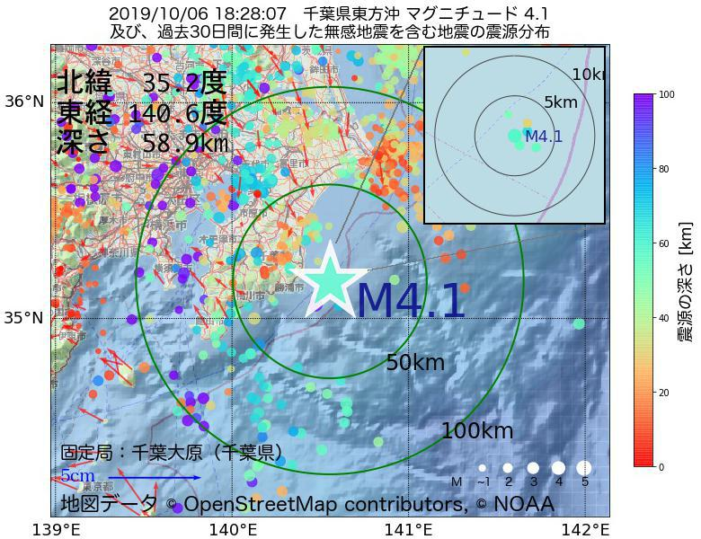 地震震源マップ:2019年10月06日 18時28分 千葉県東方沖でM4.1の地震