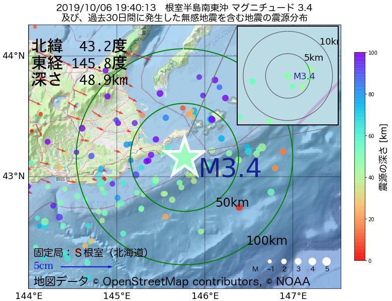 地震震源マップ:2019年10月06日 19時40分 根室半島南東沖でM3.4の地震