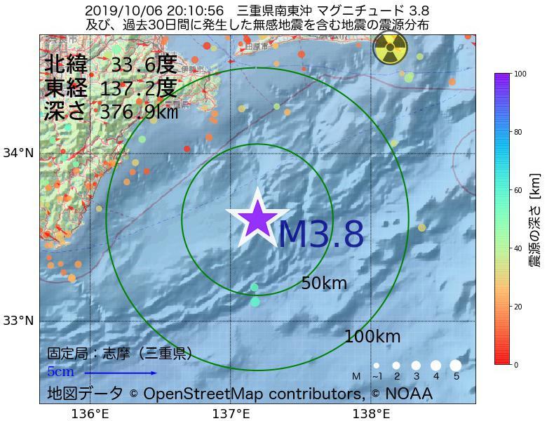 地震震源マップ:2019年10月06日 20時10分 三重県南東沖でM3.8の地震