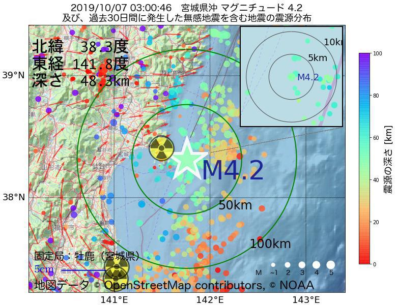 地震震源マップ:2019年10月07日 03時00分 宮城県沖でM4.2の地震