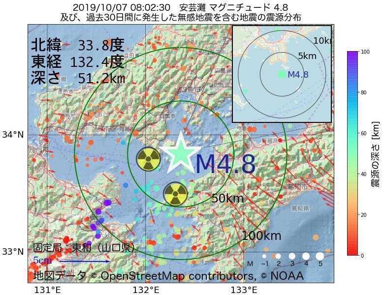 地震震源マップ:2019年10月07日 08時02分 安芸灘でM4.8の地震