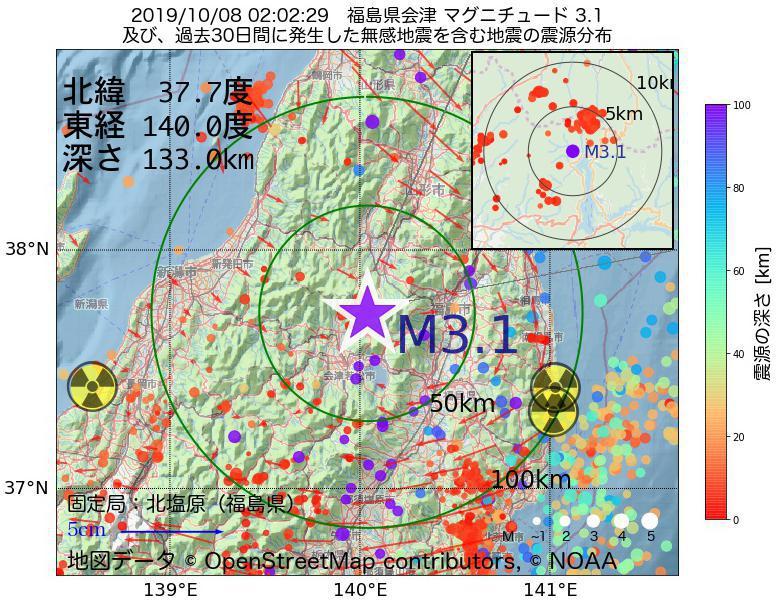 地震震源マップ:2019年10月08日 02時02分 福島県会津でM3.1の地震