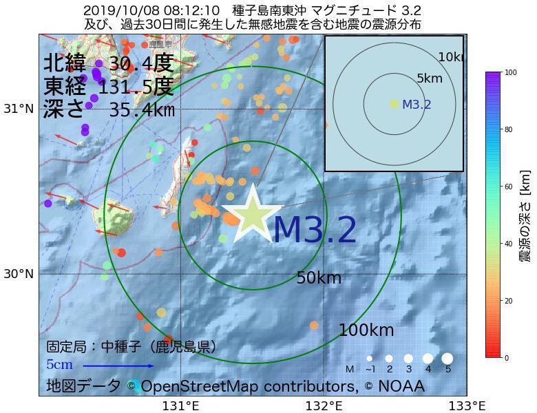 地震震源マップ:2019年10月08日 08時12分 種子島南東沖でM3.2の地震