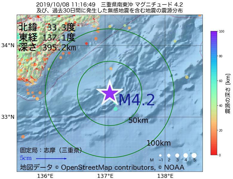 地震震源マップ:2019年10月08日 11時16分 三重県南東沖でM4.2の地震