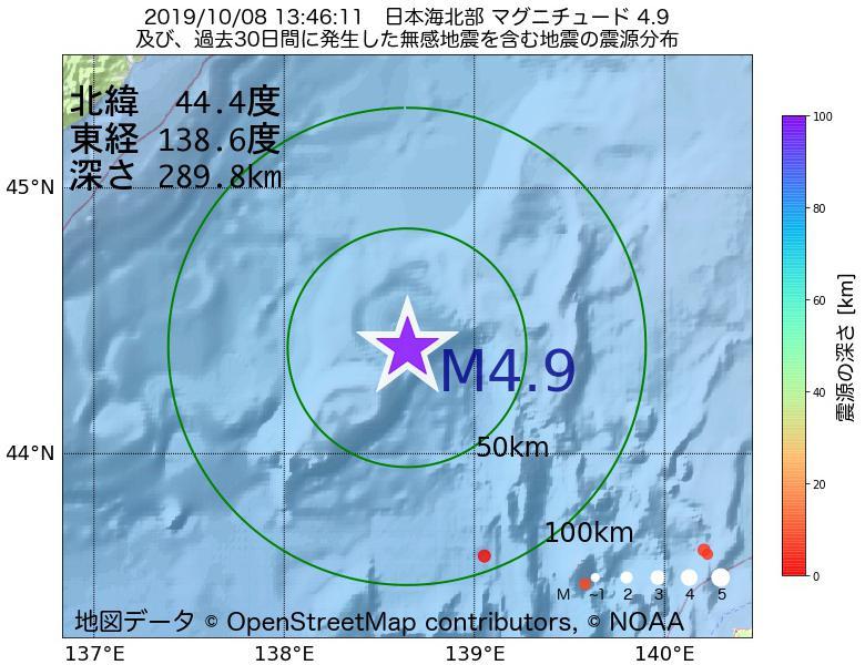 地震震源マップ:2019年10月08日 13時46分 日本海北部でM4.9の地震