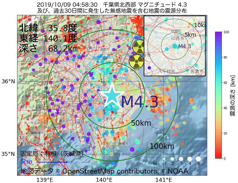 地震震源マップ:2019年10月09日 04時58分 千葉県北西部でM4.3の地震