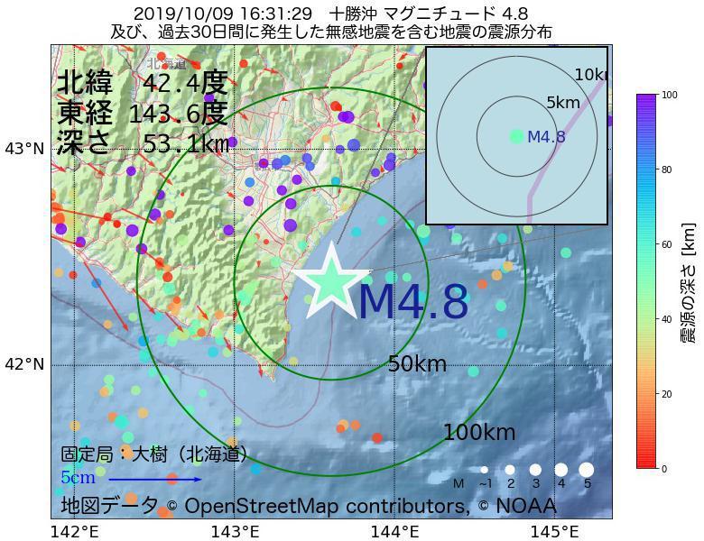 地震震源マップ:2019年10月09日 16時31分 十勝沖でM4.8の地震
