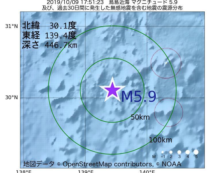 地震震源マップ:2019年10月09日 17時51分 鳥島近海でM5.9の地震