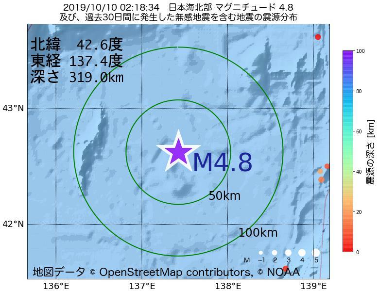地震震源マップ:2019年10月10日 02時18分 日本海北部でM4.8の地震