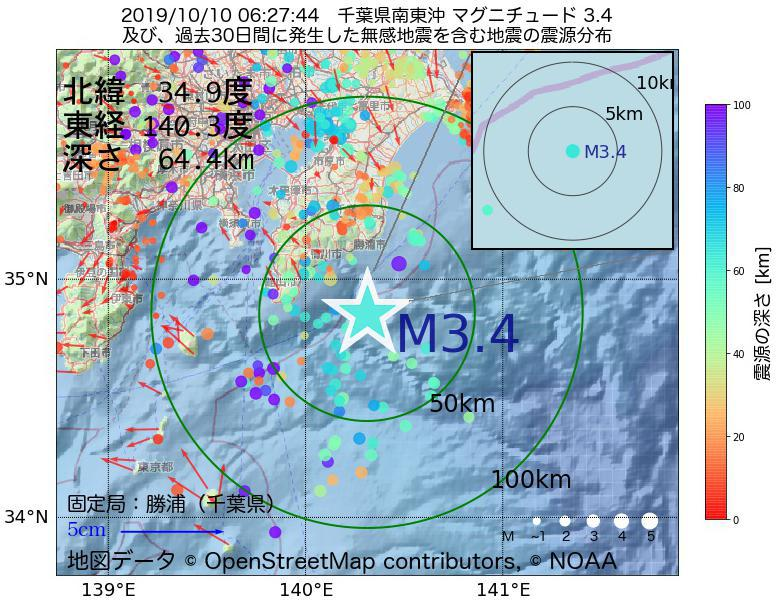 地震震源マップ:2019年10月10日 06時27分 千葉県南東沖でM3.4の地震